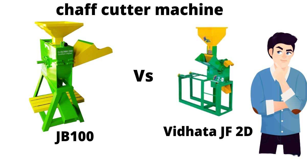 chaff cutter machine price electric or manual